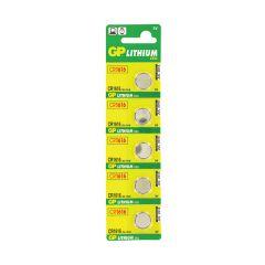 5 סוללות ליתיום CR1616