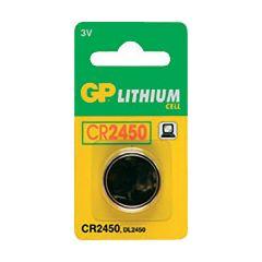 5 סוללות ליתיום CR1620