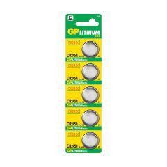 5 סוללות ליתיום CR2450