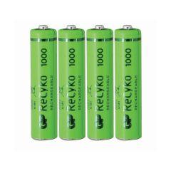 סוללת GP C4 1.2V 1000 AAA MINH