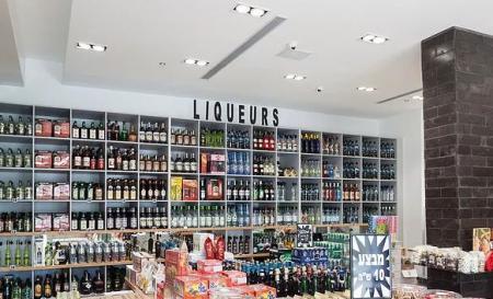 חנות משקאות עפולה