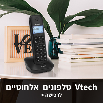 טלפונים למשרד ולבית, טלפונים לגיל השלישי כפתורים גדולים במיוחד
