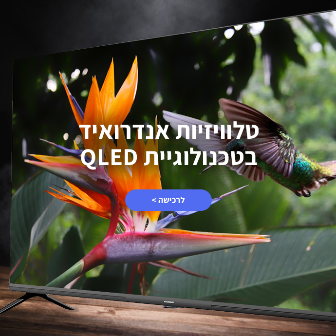 טלוויזיות במטכנולוגיה המתקדמת QLED